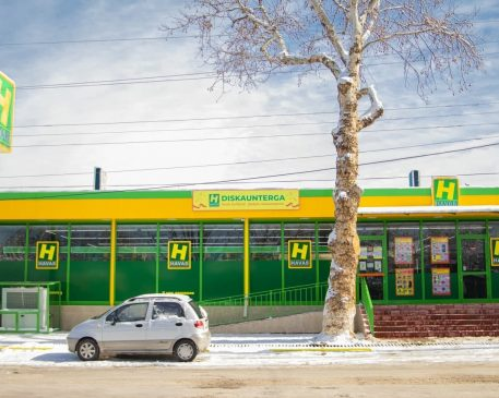 Открытие 116 магазина Havas